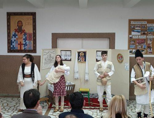 """Прослава Дана школе и школске славе """"Свети Сава"""" – 27. јануар 2020."""