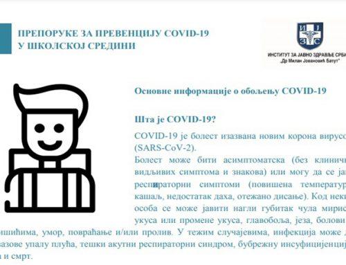 Препоруке за превенцију КОВИД-19 у школској средини – Институт за јавно здравље Србије