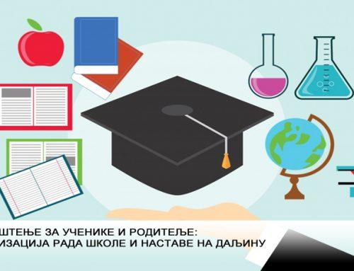 ВАЖНО: Организација рада школе и наставе на даљину – 30. новембар 2020.