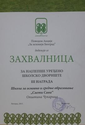 nagrade 02
