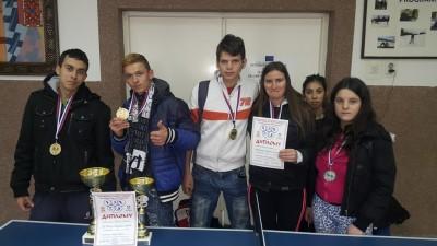 Регионално такмичење у стоном тенису - Бањица