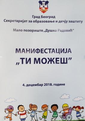 ti mozes 2018 01