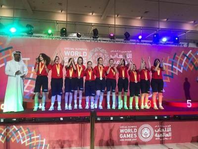 Специјална Олимпијада 2019 - Абу Даби
