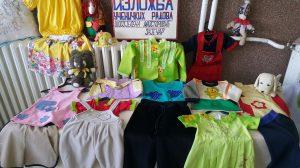 Републичко такмичење: Текстилство и кожарство, Умка 2017.