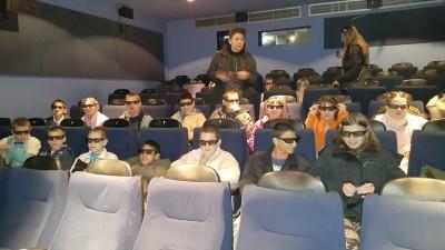 bioskop 2015 07