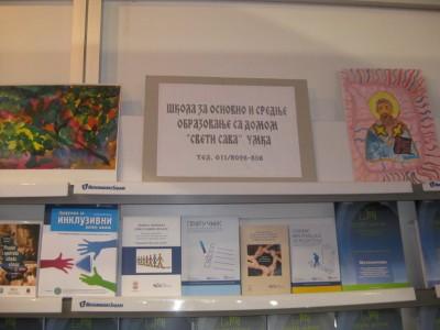 sajam knjiga 2012 01