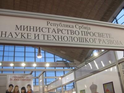 sajam knjiga 2012 07