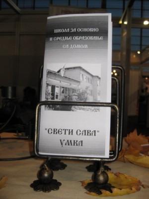 sajam knjiga 2012 17